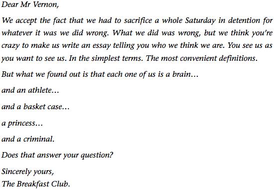 brians-essay-from-the-breakfast-club.jpg